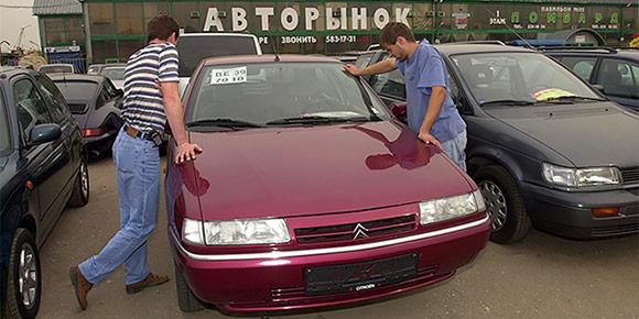 Какой способ покупки автомобиля был самым безопасным и популярным в 1990-е?