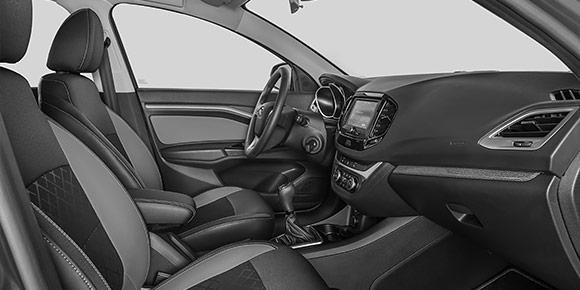 В последнее время АвтоВАЗ вывел на рынок несколько новинок, одна из которых стала самой дорогой в истории Волжского автозавода. Какая?
