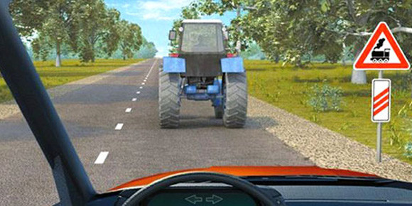 Теперь – к другим видам транспорта: можно ли здесь обогнать трактор?
