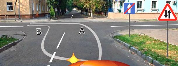 Задачка без трамваев, но тоже непростая. Как правильно повернуть налево?