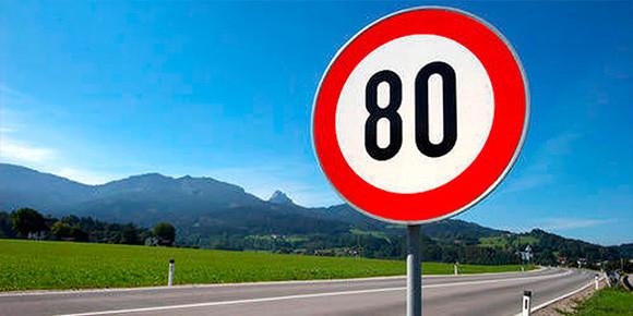 «Превышение скорости на 10 км/ч не уловить даже на спидометре. Чуть-чуть нажал – и все!» Кто из российских политиков раскритиковал снижение нешстрафуемого порога скорости?