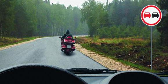И тут вы едете за городом по дороге без разметки. Впереди поворот, видимость – так себе, дорога, судя по всему, влажная. Тут еще и знак стоит. В ГАИ спрашивают: «Разрешено ли вам выполнить обгон?»