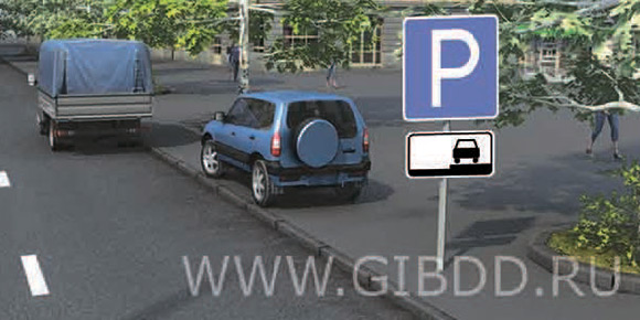 А теперь представьте: едете вы на «ГАЗели» и тут знаки, как на картинке. Можно ли вам остановиться так, как показано?