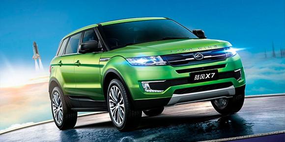 Кстати, Jaguar Land Rover долго судилась с компанией Jiangling Motors Holding, выпускающей автомобили Landwind X7. В 2018 г. громкое дело по обвинению в клонировании наконец-то было закрыто. Помните, чью сторону принял суд?