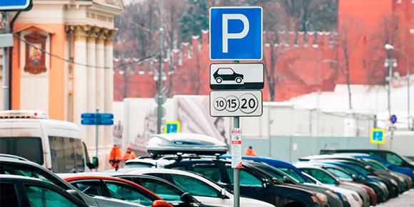 Уже с апреля этого года московским автомобилистам следует внимательнее следить за выбором места для стоянки машины. Вспомните, на каком количестве улиц в столице изменится тариф на парковку?