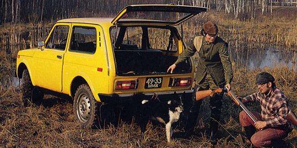 «На трудных тропах ждут нас порой…». Сможете дополнить фразу из рекламного ролика 1985 года, восхваляющего достоинства внедорожника ВАЗ-2121 «Нива»?