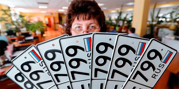 Проект по официальной продаже «красивых» автомобильных номеров был утвержден Министерством экономического развития. А когда начнут работать новые поправки в Налоговом и Бюджетном кодексах, которые позволят водителям самостоятельно выбрать понравившийся регистрационный знак?