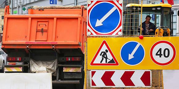 Вот еще один важный вопрос: могут ли водителя оштрафовать за превышение скорости в зоне ремонтных работ?