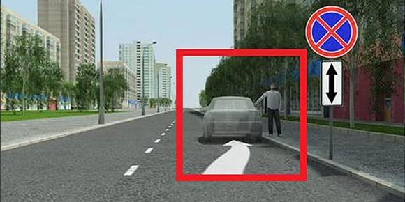 Разрешена ли стоянка/остановка выделенного в квадрат автомобиля?