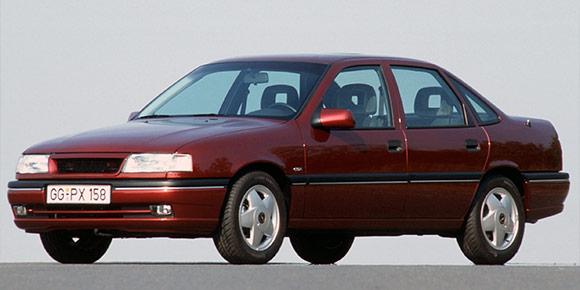 Этот популярный автомобиль полюбился за надежность, хорошее базовое оснащение и современную внешность. Помните, что это была за машина?