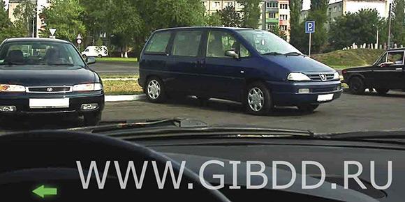 И снова ситуация в городе. Стоите вы на парковке, уже пора бы уезжать, но напротив вас древняя Mazda 626 включила поворотник и тоже хочет поехать. Ваши действия?