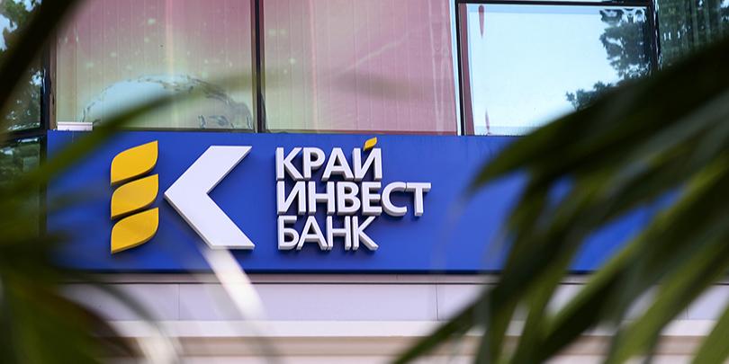 adaed06dc81f Крым не спас  почему полуостров не стал индульгенцией для банков Финансы