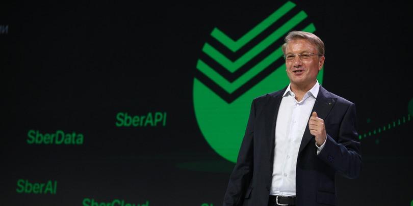 Президент и председатель правления Сбербанка Герман Греф
