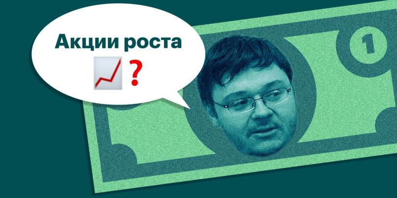 Фото: РБК Quote
