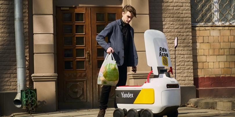 Фото:«Яндекс»