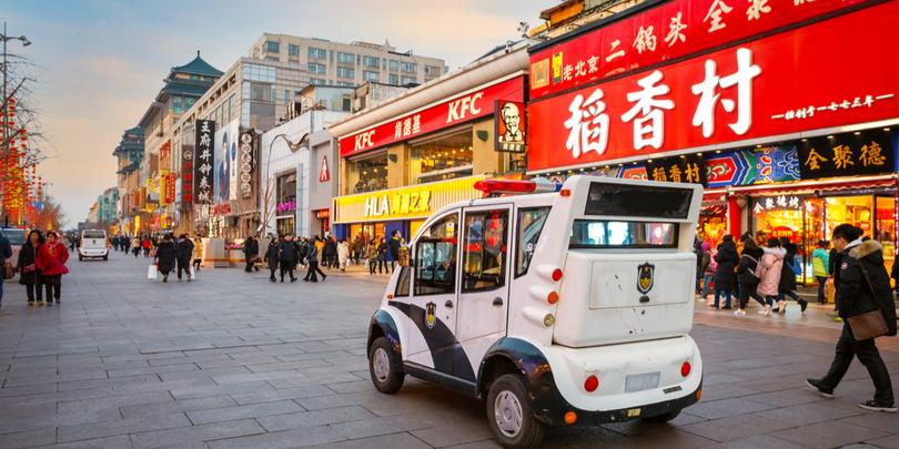 Компания из КНР с вложениями Баффета обошла конкурентов в электрокарах