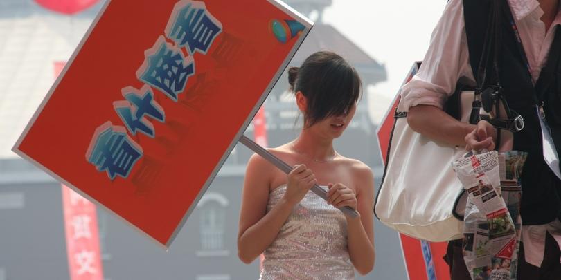 Фото:пользователя keso s с сайта flickr.com