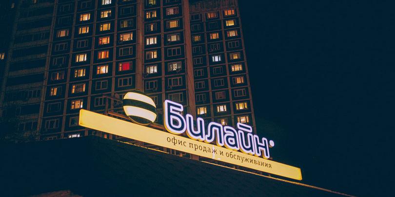 Фото: пользователя Marina Stroganova с сайта flickr.com