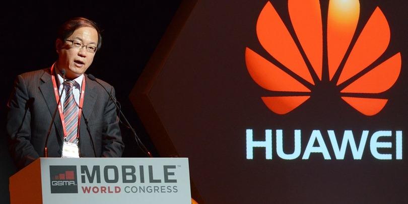 Фото:Huawei