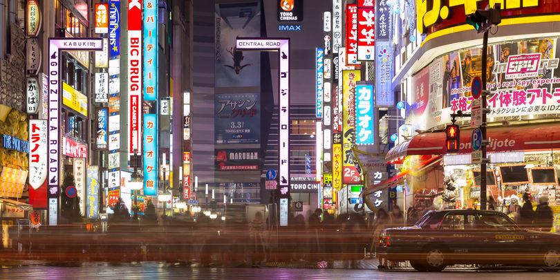Токио, район Синдзюку