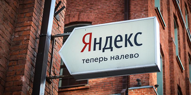 Фото: Никита Попов / RBC / TASS