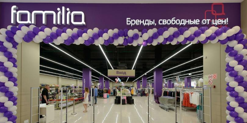 Фото:famil.ru