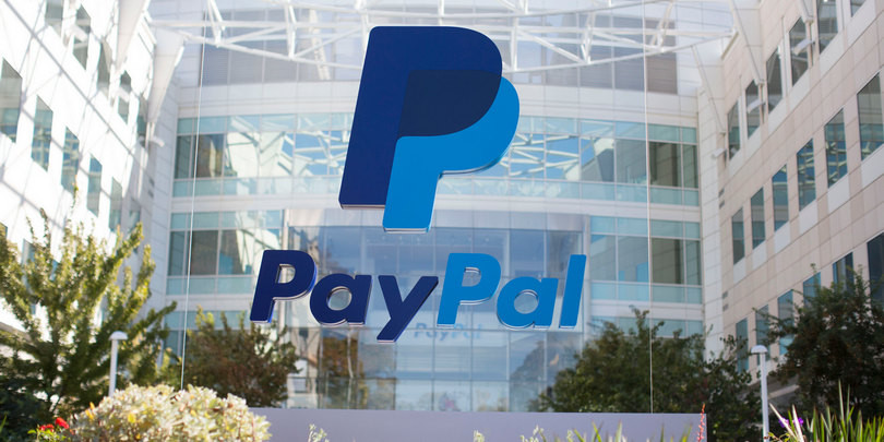 Штаб-квартира PayPal в Сан-Хосе