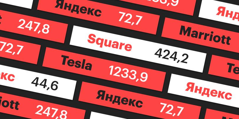 Купить акции компаний по актуальному курсу, стоимость акций российских и мировых компаний в режиме онлайн