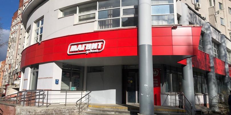 Магазин «Магнит» в Нижнем Новгороде