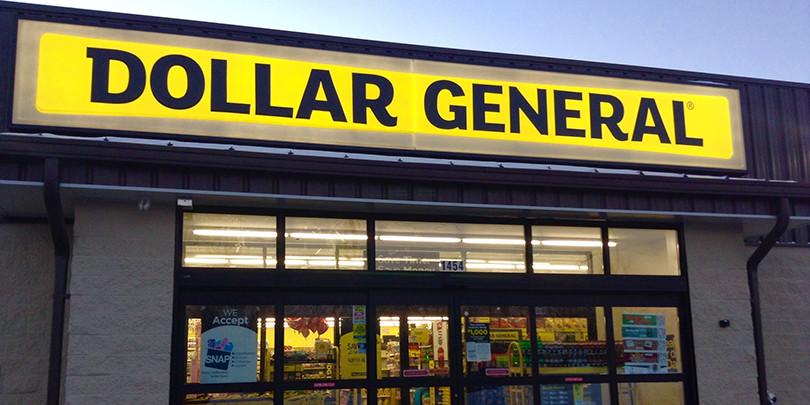 Фото:с сайта flickr.com пользователя Mike Mozart