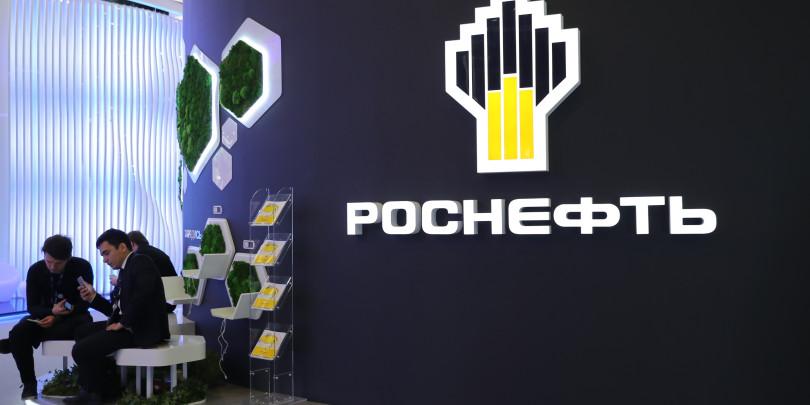 Фото:Владислав Шатило / RBC / ТАСС