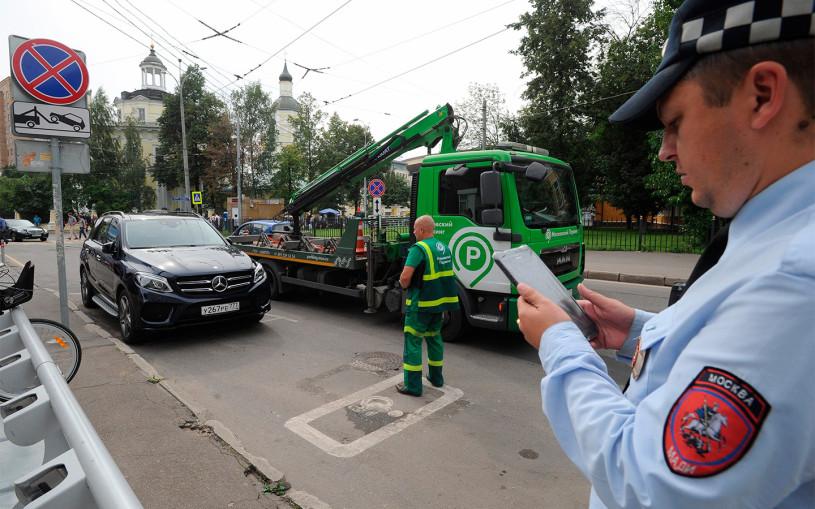 Власти Москвы раскрыли статистику эвакуации дорогих машин