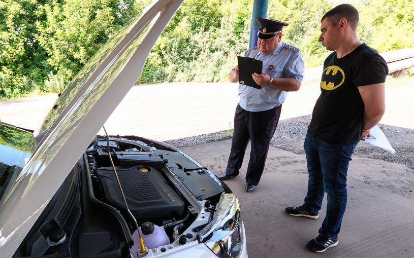 Для регистрации автомобиля в ГИБДД добавят новый документ