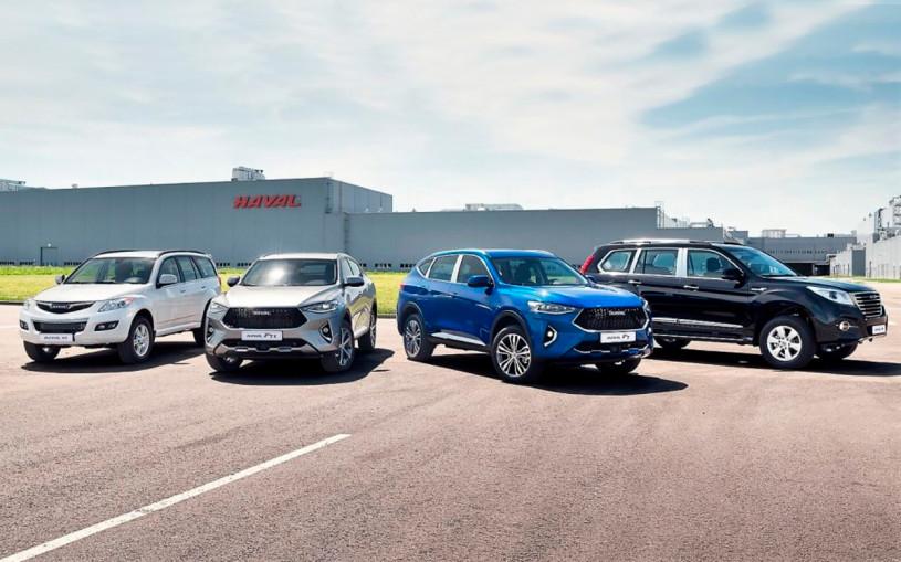Haval привезет в Россию пять новых автомобилей