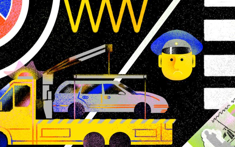 Ловушки для водителей: как оплатить парковку и не получить штраф