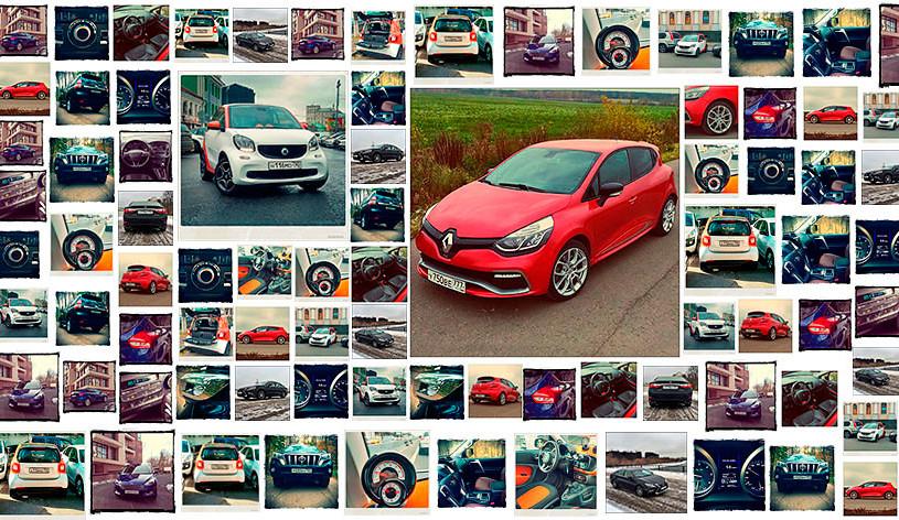 Бортовой журнал: Clio RS, LC Prado, Focus, smart и Lexus ES