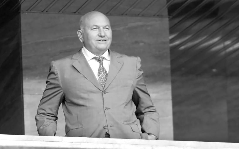 Москва Юрия Лужкова: новый МКАД, платные парковки и «Метрокэбы»