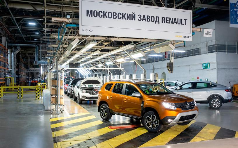 В Москве началось производство нового Renault Duster
