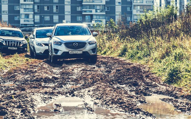 Надо грязи. Nissan Qashqai против Mazda CX-5