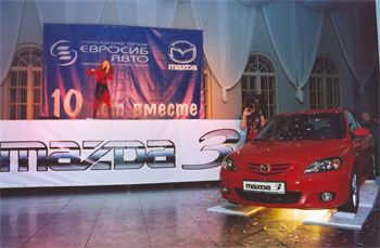В России представили Mazda3