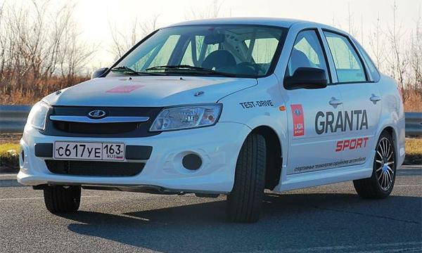 Lada Granta получит спортивную версию за 749 тысяч рублей