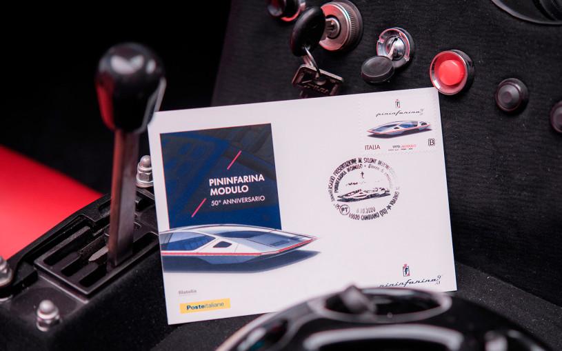 Уникальный концепт Pininfarina попал на почтовую марку