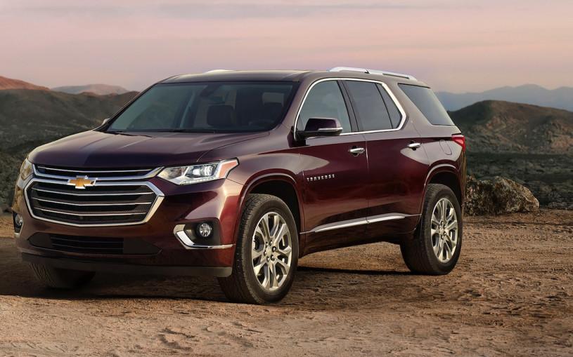 Chevrolet показал новый кроссовер для России