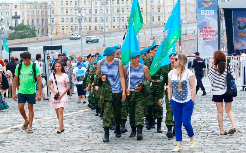 В центре Москвы перекроют движение из-за празднования дня ВДВ