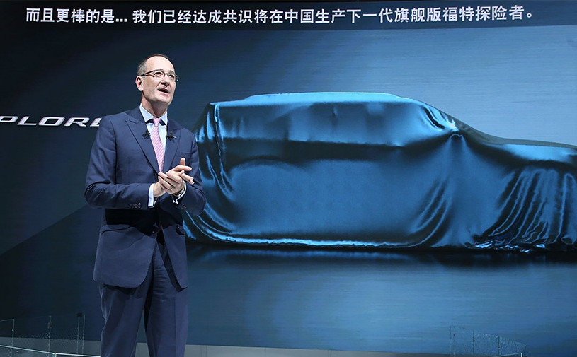 Ford анонсировал премьеру нового Explorer