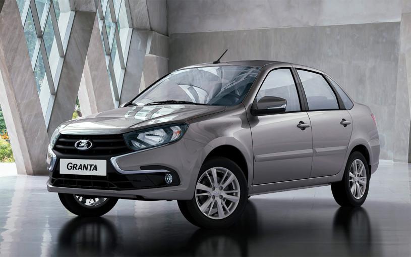 АвтоВАЗ приостановил выпуск самой популярной модели Lada