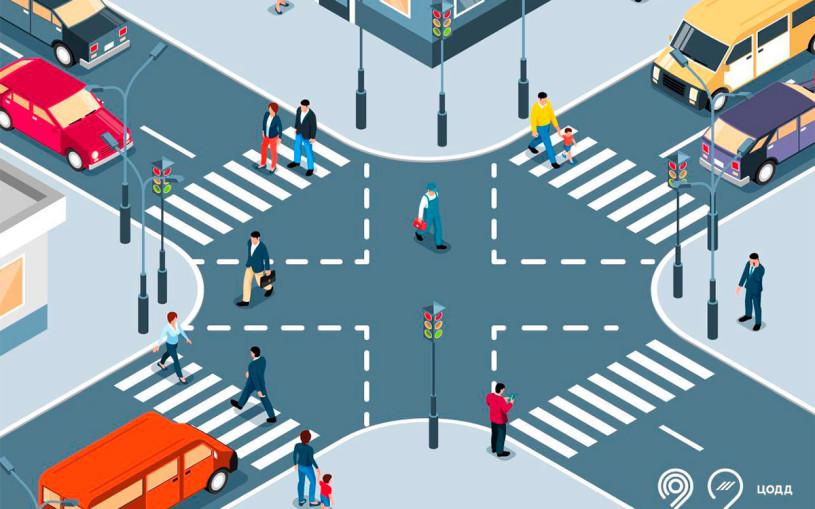 В Москве появятся пешеходные переходы с пунктирной линией