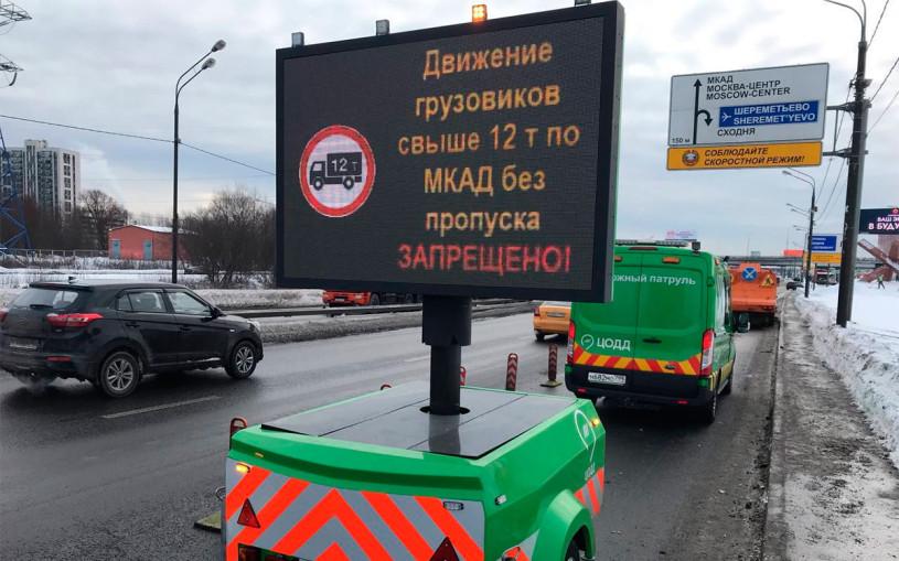 Власти объяснили, какие грузовики будут пускать в Москву