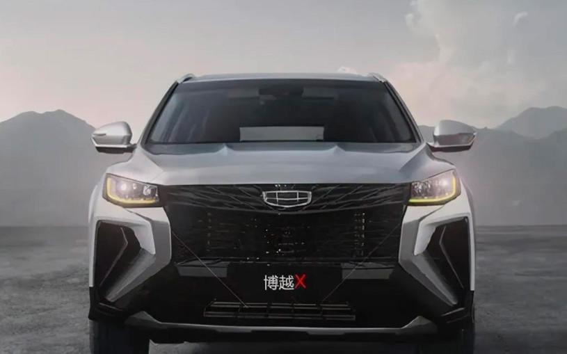Кроссовер Geely Atlas Pro получит новую версию в стиле Lexus и Lada