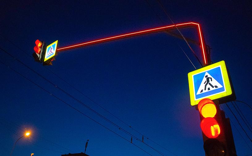 В России пешеходы смогут управлять светофорами через смартфон
